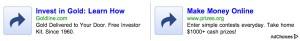 Google AdSense Mobile Advertisement