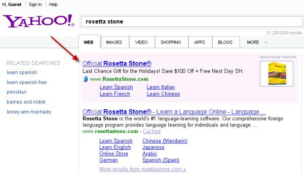 Yahoo Rich Ads