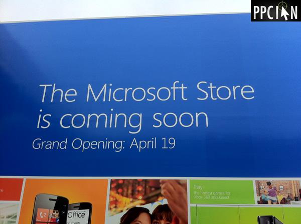 Microsoft Store Palo Alto