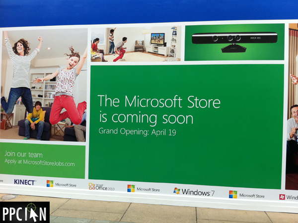 Microsoft Store Stanford Shopping Center