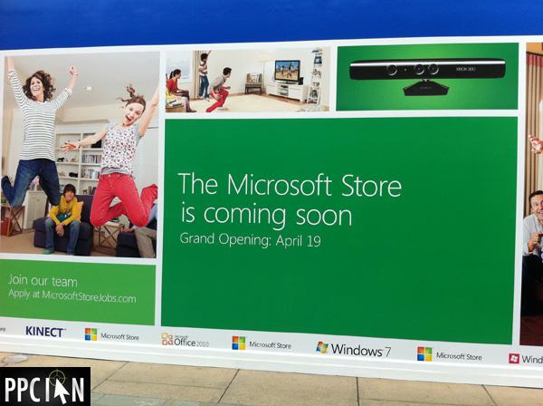 Microsoft Store Stanford Shopping Center