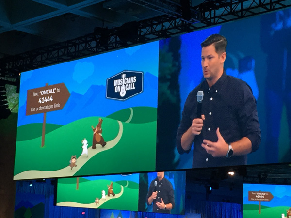 musicians-on-call-dreamforce